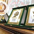 تقدیر از نان سحر در جشنواره برترین های صنایع غذایی